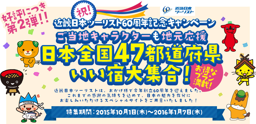 2015101308061036a.png