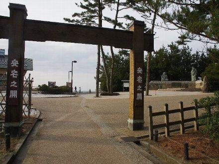 atakanoseki-001.jpg