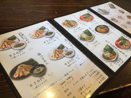 hanzo-aisou-006.jpg