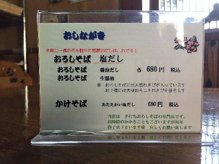 ixhifuku-ikeda-004.jpg