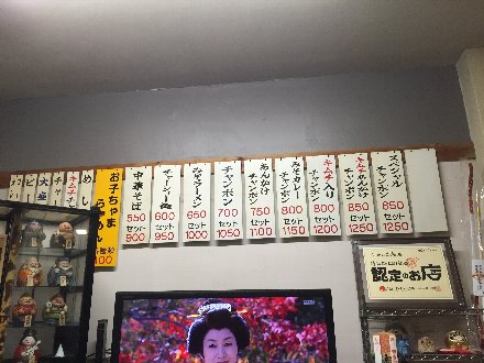 maji-hikone-001.jpg