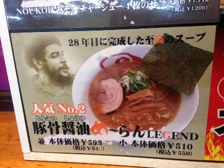 ryukichi-004.jpg