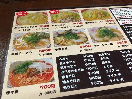 sanpei-hikone-005.jpg