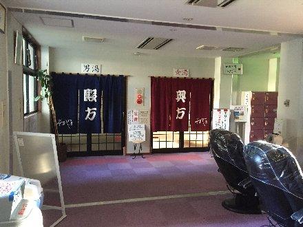 somoyamaonsen-007.jpg