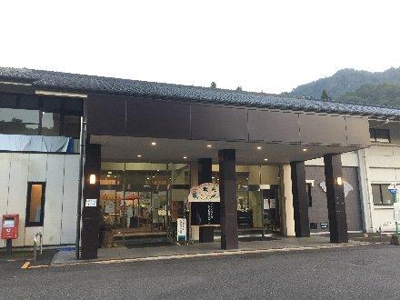 somoyamaonsen-013.jpg