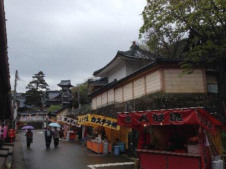 yoshizakigobou-010.jpg