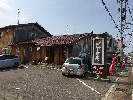 yotshii-002.jpg