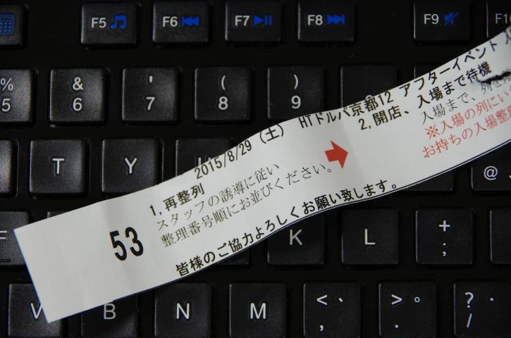 s-_IGP9132.jpg