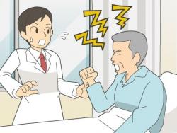 医師への暴言