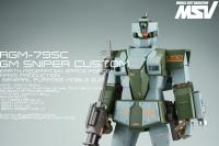 1-100_RGM-79SC_00_LeftBustup.png