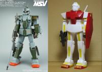 1-100_RGM-79SC_12_Compare_1.png