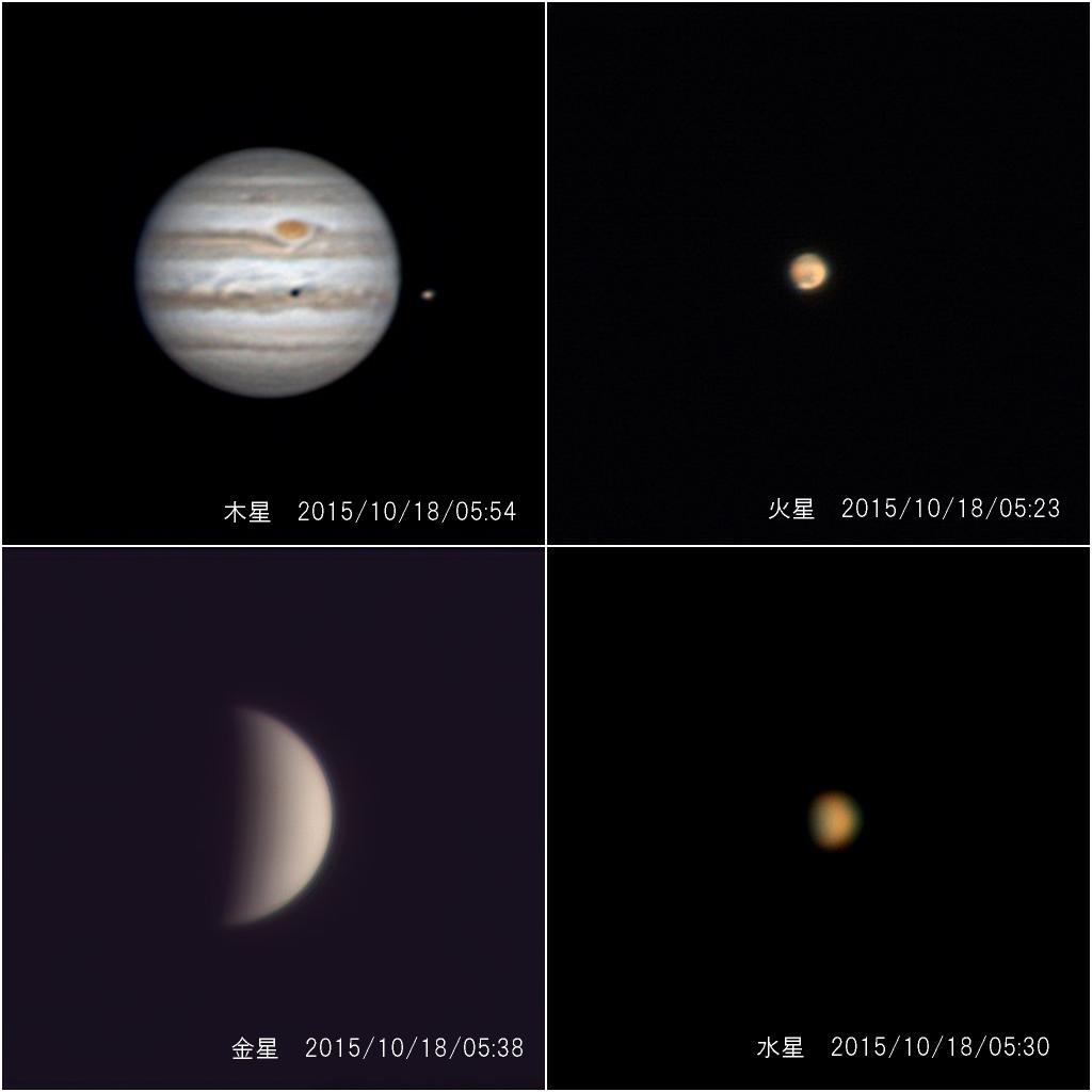 151018_planet.jpg