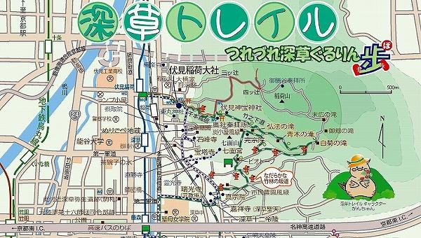 s-fukakusa.jpg