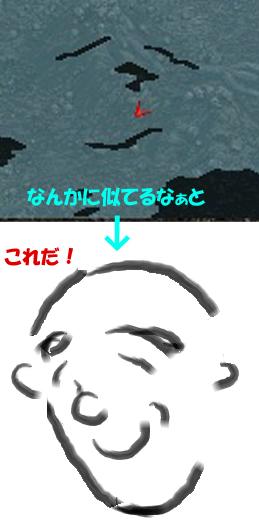 2015082501.jpg