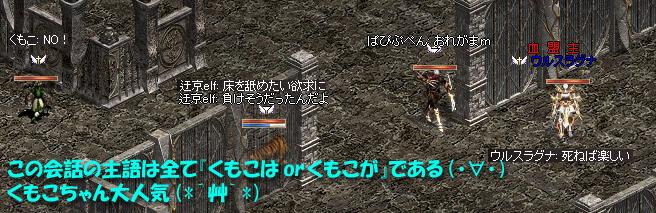 2015100606.jpg