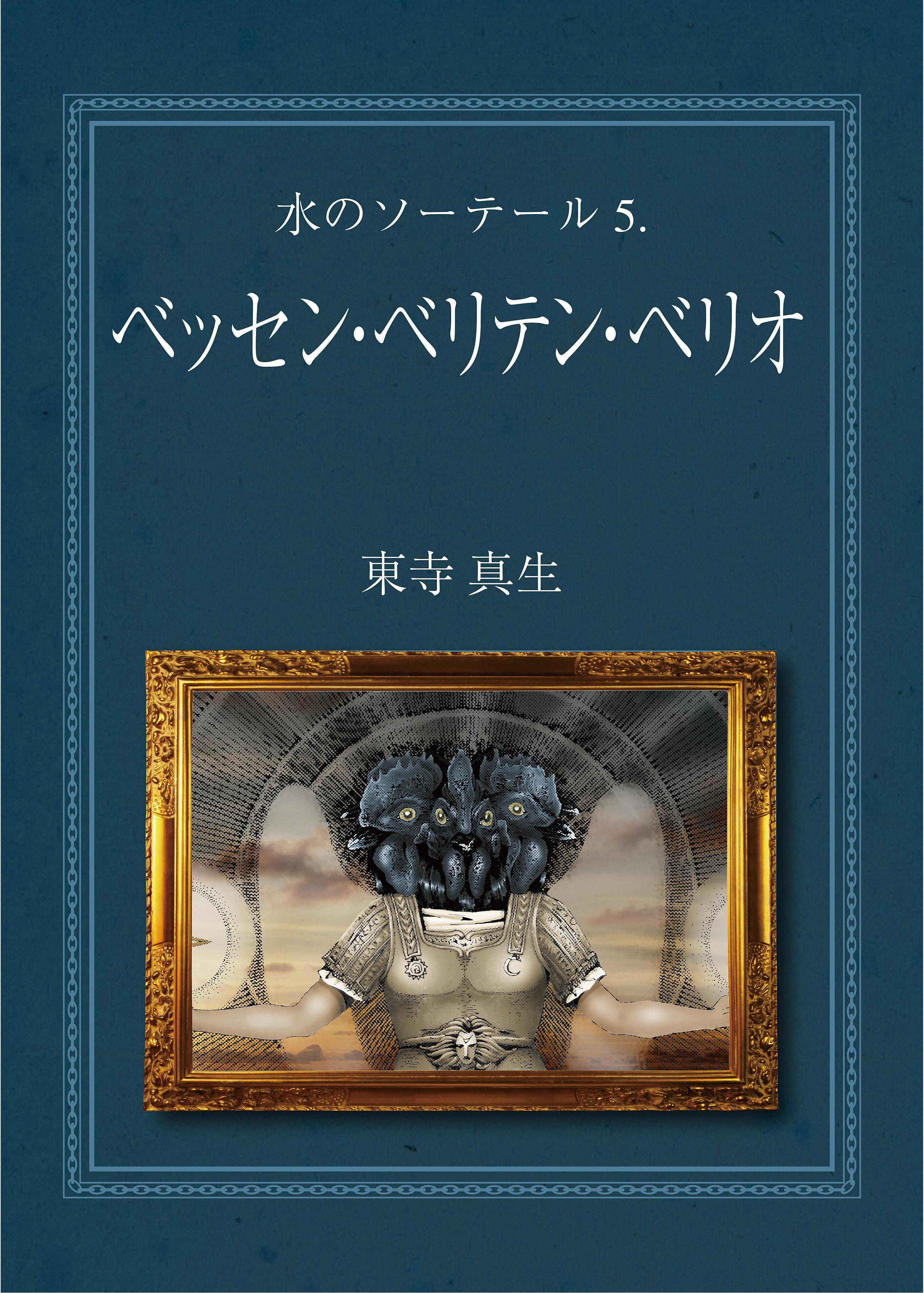 hyoshi5.jpg