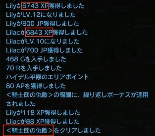 DQX0024.jpeg