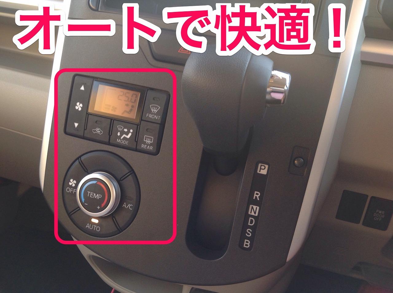 201509132058063ec.jpg
