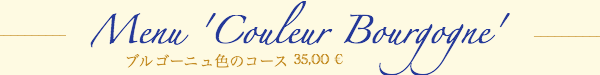 MenuCouleur7.png