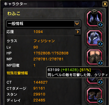 201508271910278be.png