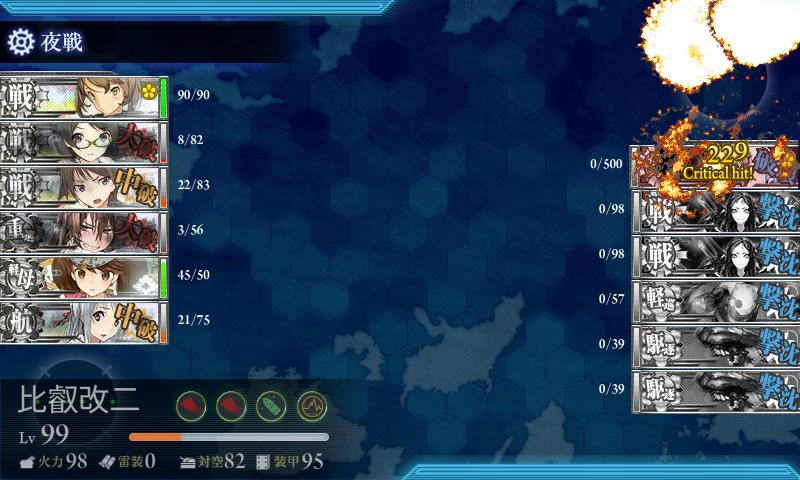 e-4_2.png