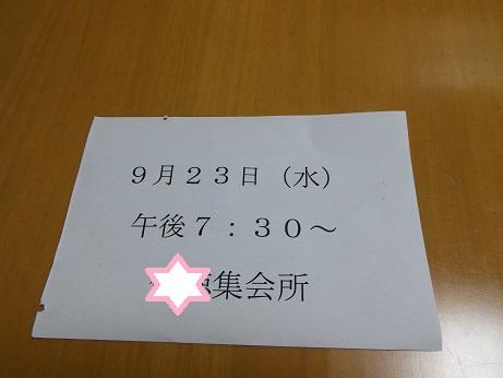 DSCN1874.jpg