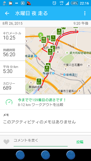 fc2_2015-08-26_22-22-52-614.png