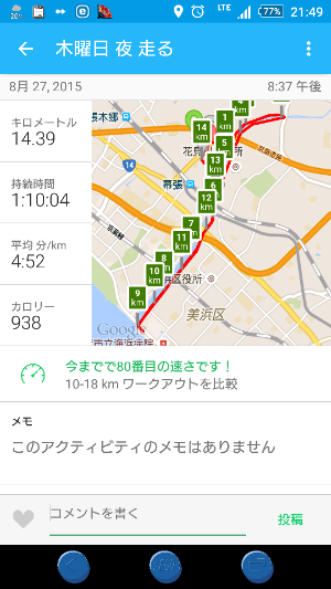 fc2_2015-08-27_21-55-49-544.png