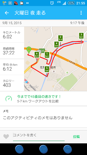 fc2_2015-09-15_22-00-41-318.png