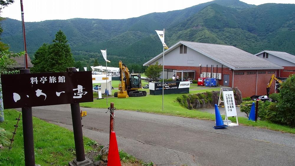 女子ゴルフトーナメント CAT Ladies 観戦 (2015年 8月)