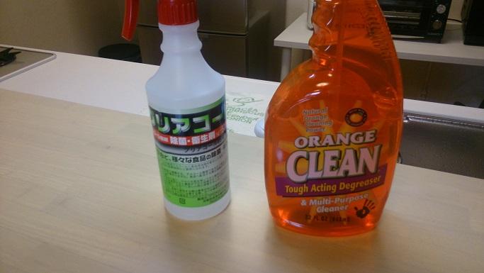 今日の洗剤