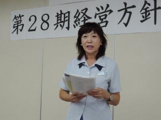 第28期経営方針発表会_07