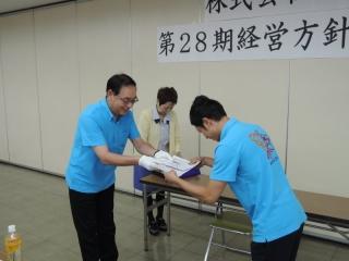 第28期経営方針発表会_08