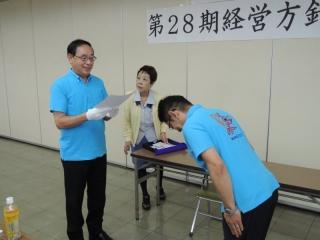 第28期経営方針発表会_09