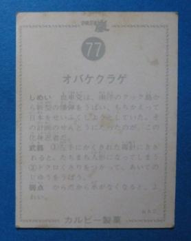 オバケクラゲ-2