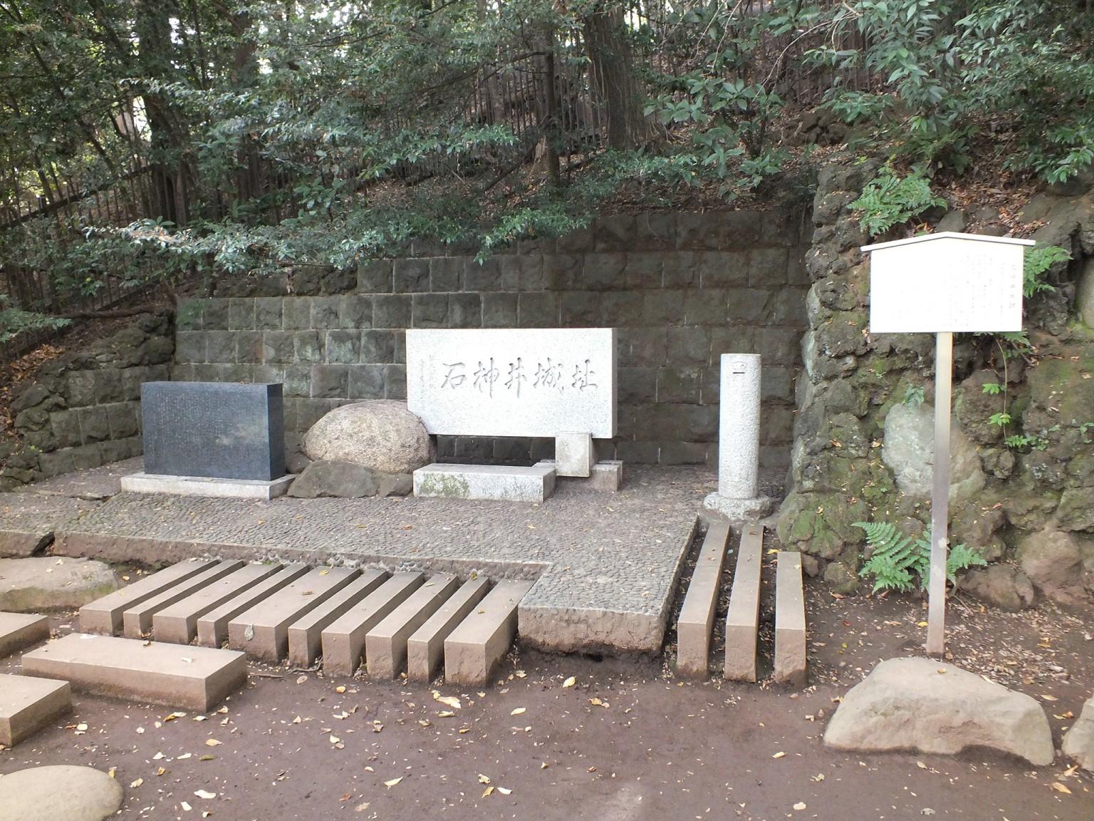 w300h3009I7LUAEC石神井城