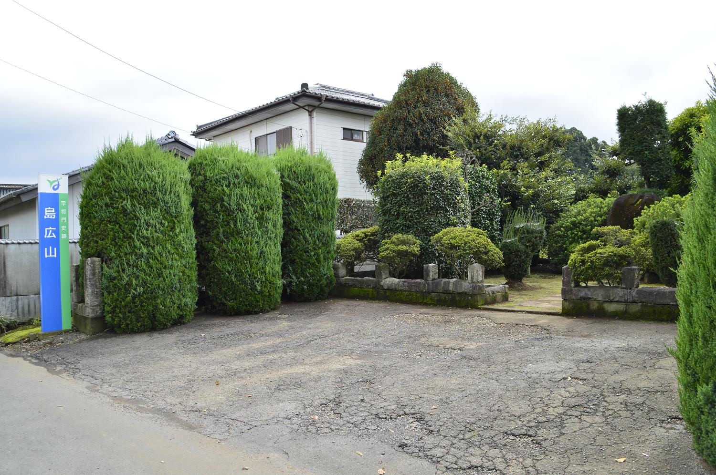 石井宿営拠点