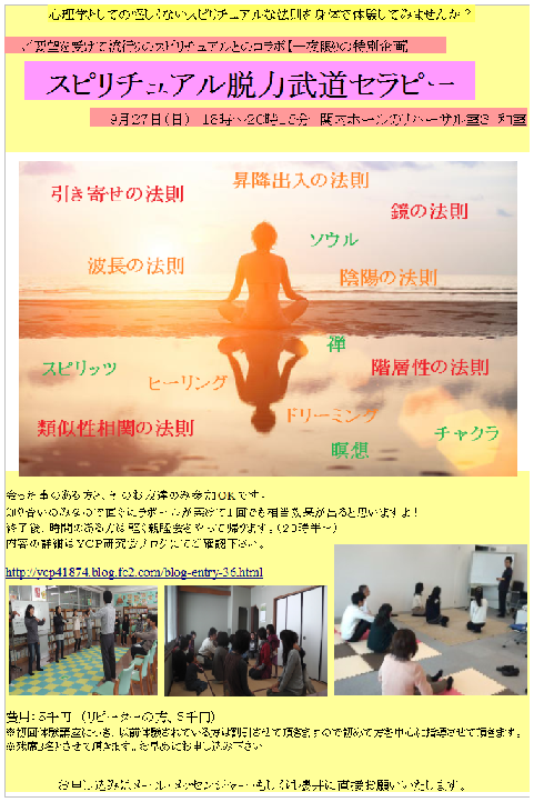 20150916230335121.png