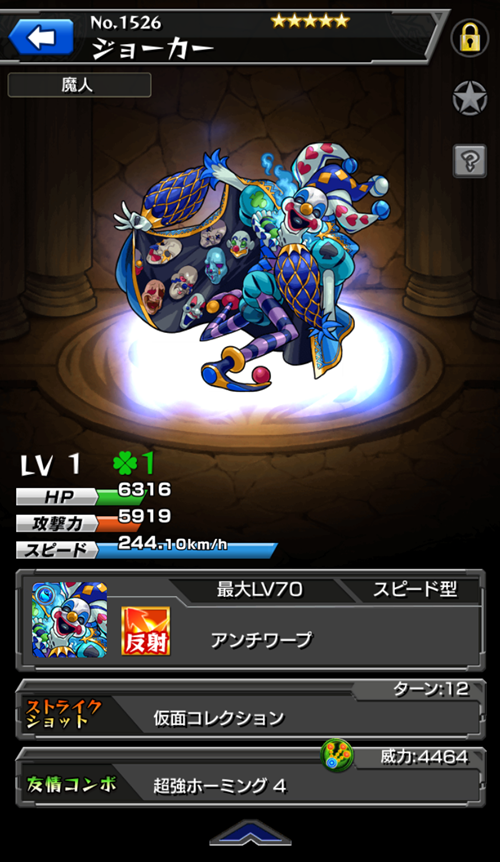 20150904103808801.png