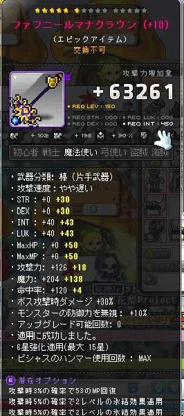 Maple150919_235552.jpg