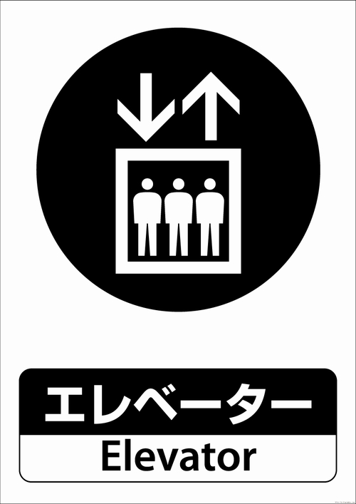 pictogram19elevator.jpg