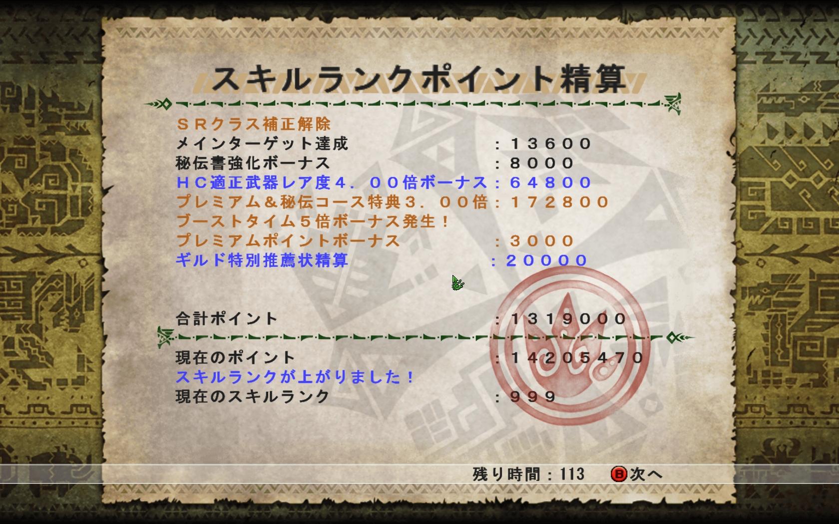 mhf_20150923_104218_830.jpg