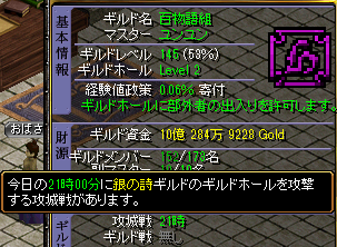 20150825090355f53.png