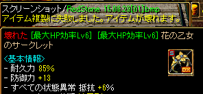 201508250904511f3.png