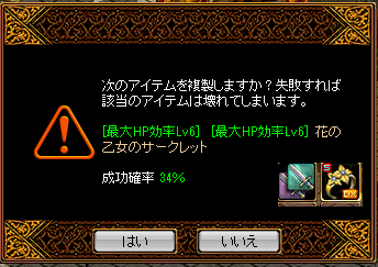 20150825090451841.png
