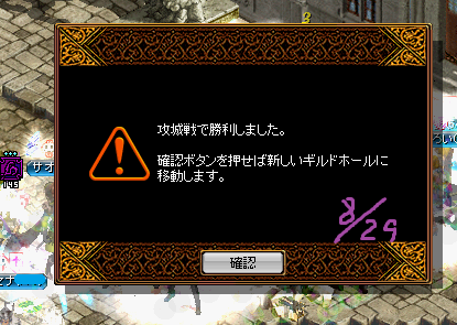 20150830105257ce1.png