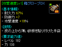 20150907162749886.png