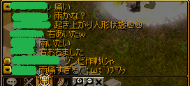 20150907162830999.png