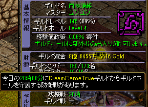 20150907162831313.png