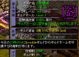 20150927094939c90.png